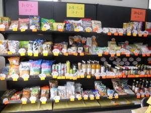 ②ポンポン店内お菓子ジュース