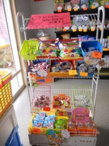 ③ポンポンお菓子ばら売り